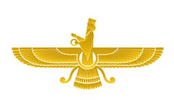 وکتور رایگان نماد فروهر