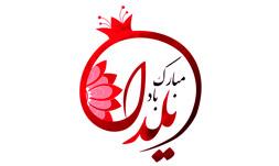 تایپوگرافی یلدا مبارک باد