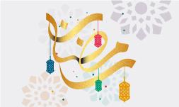 وکتور تایپوگرافی رمضان طرح 1