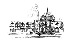 وکتور مسجد شیخ لطف الله 1