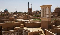 عکس شهر یزد