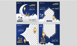 فایل لایه باز 4 بنر تخفیف ماه رمضان 1