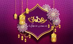 وکتور بنر ماه رمضان طرح 1