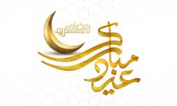 وکتور بنر رمضان مبارک طرح 1