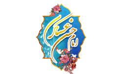 فایل لایه باز بنر ولادت امام حسن عسکری 4