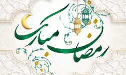 فایل لایه باز بنر ماه رمضان 1