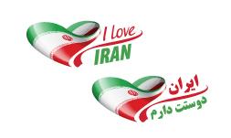 وکتور پرچم ایران 8