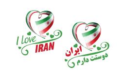 وکتور پرچم ایران 9