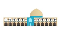 وکتور مسجد شیخ لطف الله 2